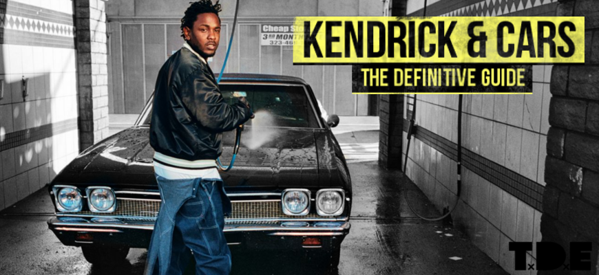 Kendrick Lamar Cars >> Kendrick Lamar S Cars What Cars Does The Rapper Drive Car Keys